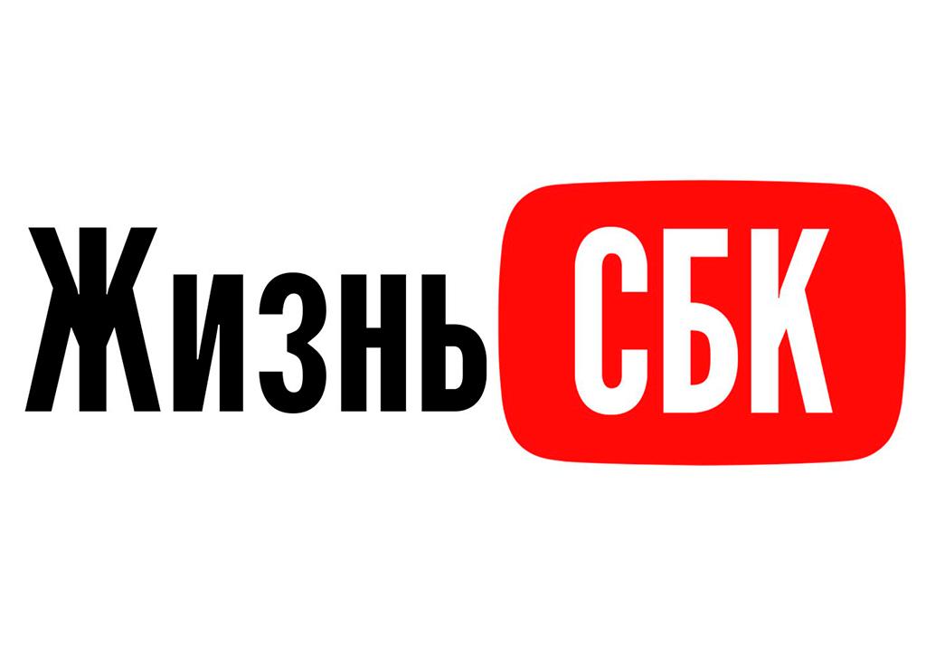 Блог - Новости строительной компании «Дом из бруса СБК – 44»