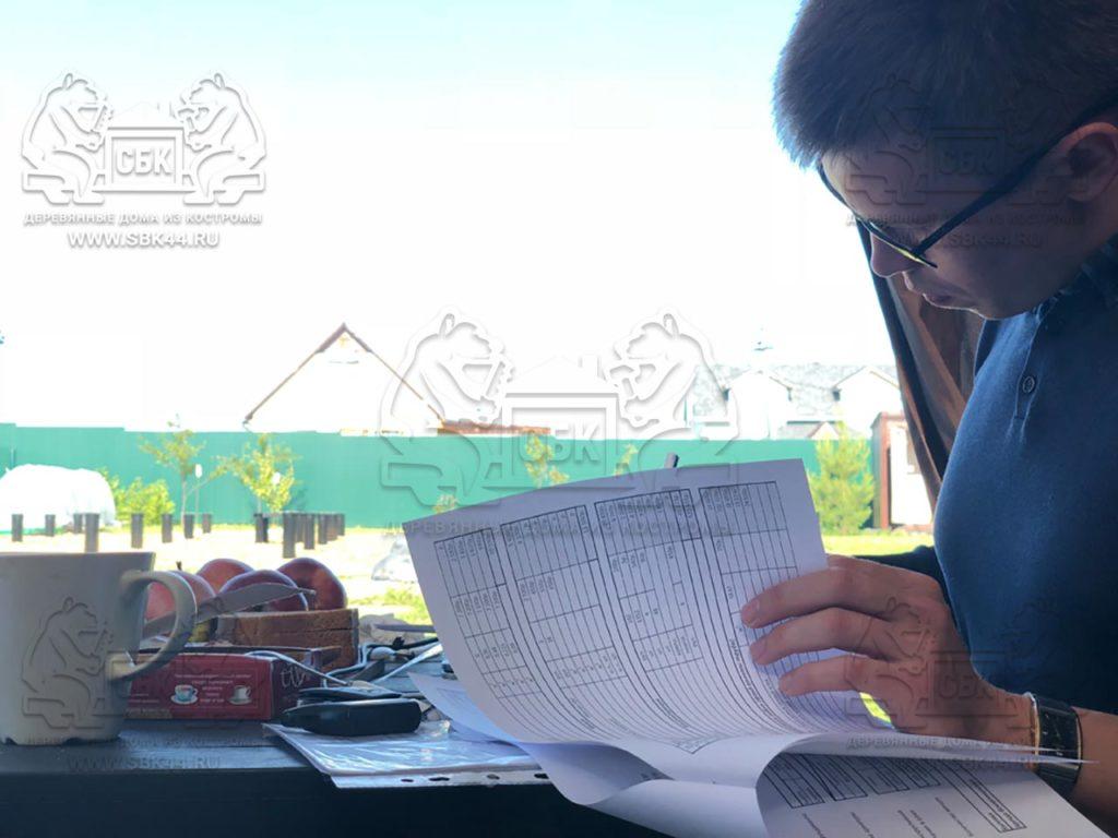 Осмотр участка под строительство дома - подписание договора - Дмитроград - фото (1)