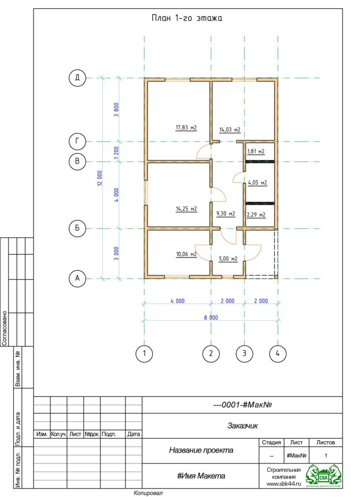 Одноэтажный дом из бруса 8 х 12 - План 1-го этажа