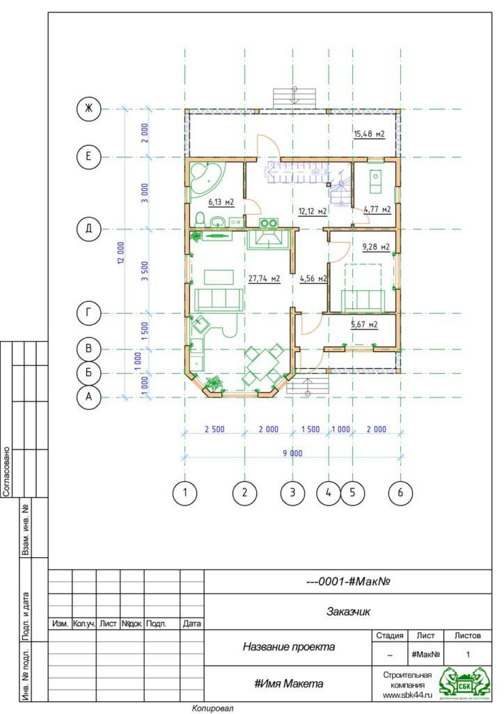 Проект дома из бруса 9 х 12 с террасой и эркером - план 1 этаж - СБК Кострома