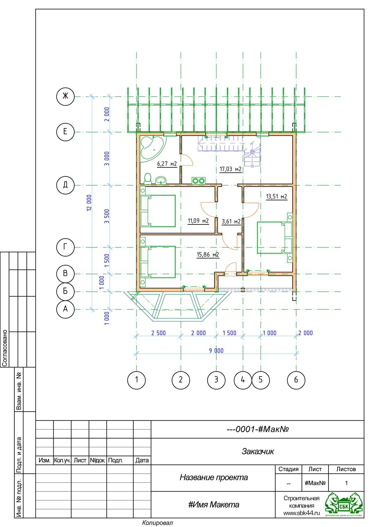 Проект дома из бруса 9 х 12 с террасой и эркером - план 2 этаж - СБК Кострома