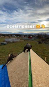 Дом из бруса камерной сушки в Костроме (осб для гибкой черепицы)